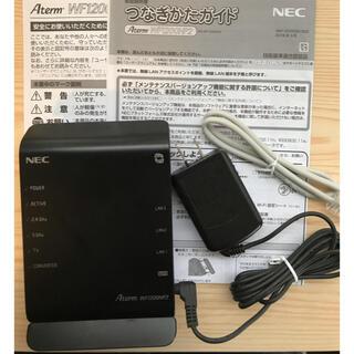 NEC - 無線LANルーター NEC Aterm PA-WF1200HP2