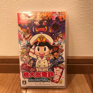 Nintendo Switch - 桃鉄 桃太郎電鉄 ~昭和 平成 令和も定番! Switch
