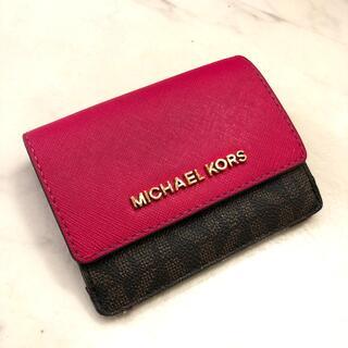 Michael Kors - マイケルコース ミニ財布 コインケース 定期入れ キーリング付き