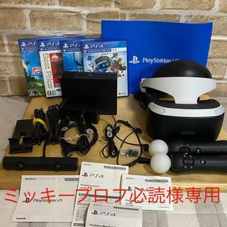 PlayStation VR -  【PlayStation VR 】ソフト4本込みセット ☆新価格☆