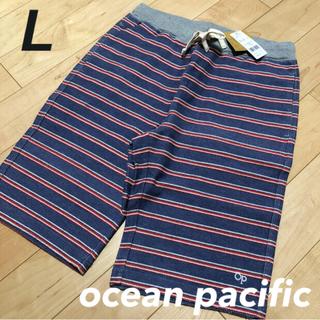 オーシャンパシフィック(OCEAN PACIFIC)のocean pacific パンツ 新品 L(ショートパンツ)