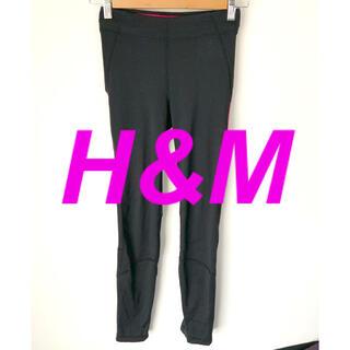エイチアンドエム(H&M)のH&M ヨガ レギンス 黒 ブラック XS(ヨガ)
