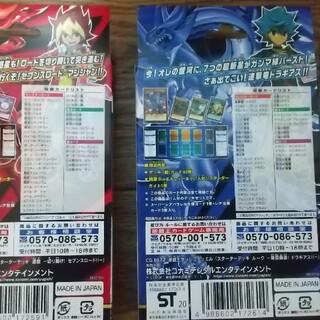 遊戯王 -  遊☆戯☆王ラッシュデュアルスターターキット