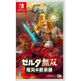 Nintendo Switch - 新品未開封パッケージ版ゼルダ無双 厄災の黙示録