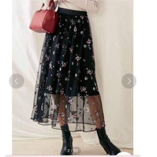 MERCURYDUO - MERCURYDUO チュール刺繍ロングスカート