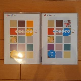 ヤマハ(ヤマハ)のヤマハ 音楽教室 DVD&CD教材 秋冬(キッズ/ファミリー)