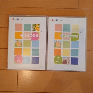 ヤマハ(ヤマハ)のヤマハ音楽教室  教材DVD&CD 春夏(キッズ/ファミリー)