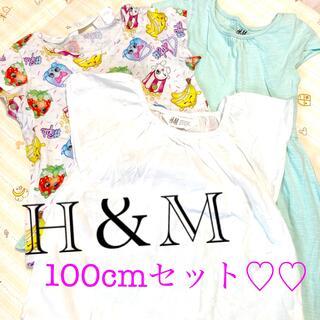 エイチアンドエイチ(H&H)のH&Mセット♡♡ 女の子100cm♡♡(Tシャツ/カットソー)
