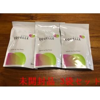 エクエル EQUELLE 120粒(30日分)×3袋セット 大塚製薬