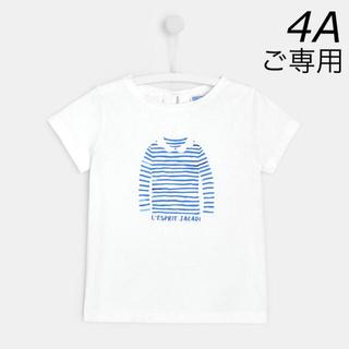 Jacadi - 新品未使用  jacadi  Tシャツ  4A