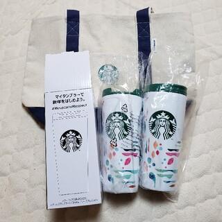 スターバックスコーヒー(Starbucks Coffee)の最終価格 スターバックス 2020 福袋 トートバッグ ステンレスタンブラー(タンブラー)