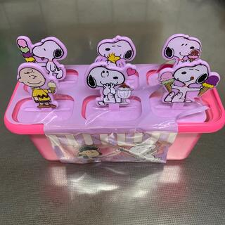 スヌーピー(SNOOPY)のスヌーピー PLAZA購入品 アイスポップトレー 手作りアイスに(調理道具/製菓道具)
