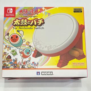 Nintendo Switch - 太鼓の達人 太鼓とバチ Switch