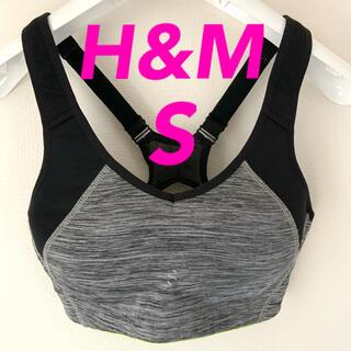 エイチアンドエム(H&M)のH&M エイチアンドエム スポーツブラ S(ヨガ)