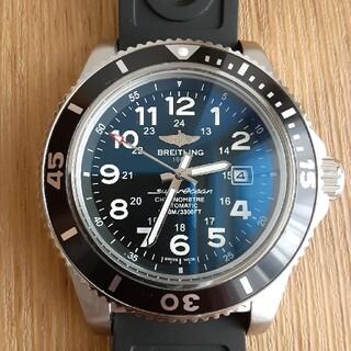 ブライトリング(BREITLING)の5月12日まで。ブライトリング スーパーオーシャンタイプ自動巻き腕時計 中古美品(腕時計(アナログ))