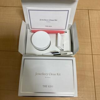 ザキッス(THE KISS)のjewelly clean kit THE KISS(その他)