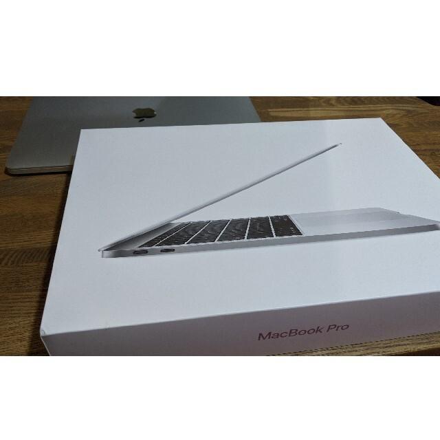 Mac (Apple)(マック)の美品 MacBook Pro 512GB/13インチ/2017 スマホ/家電/カメラのPC/タブレット(ノートPC)の商品写真