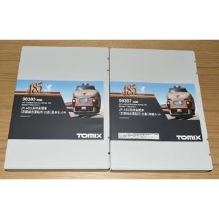 【限定1品】TOMIX 485系(京都総合運転所・白鳥) 基本A+増結 (9両)(鉄道模型)