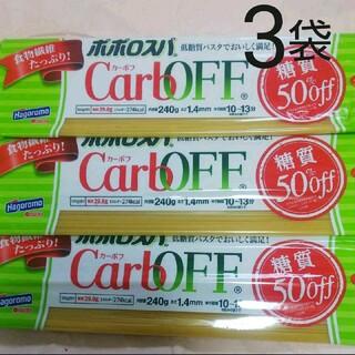 はごろも ポポロスパ CarbOFF (低糖質パスタ) 1.4mm 240g(麺類)