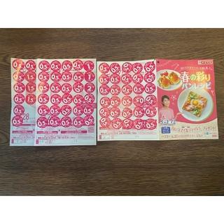 ヤマザキセイパン(山崎製パン)のヤマザキ春のパンまつり2021点数シール40.5点(皿1枚分+12.5点)(その他)