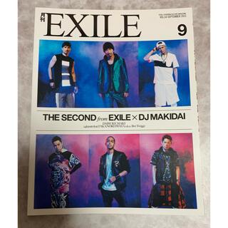 エグザイル トライブ(EXILE TRIBE)の月刊 EXILE (エグザイル) 2013年 09月号 SECOND(音楽/芸能)