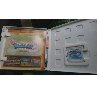 【新品同様】3DSソフト ドラゴンクエスト11過ぎ去りし時を求めて