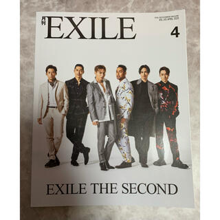 EXILE TRIBE - 月刊 EXILE (エグザイル) 2020年 04月号  SECOND