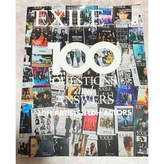 エグザイル トライブ(EXILE TRIBE)の月刊 EXILE (エグザイル) 2020年 08月号 EXILETRIBE(音楽/芸能)