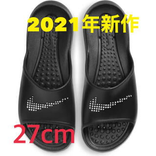 ナイキ(NIKE)の【新品】 2021春新作 NIKE ナイキビクトリーワン シャワースライド 黒(サンダル)