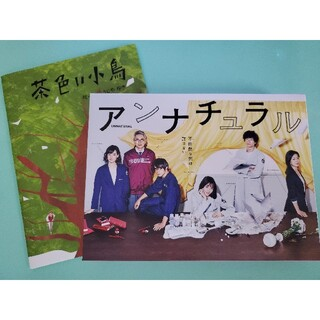 アンナチュラル DVD-BOX(TVドラマ)