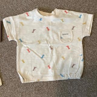 futafuta - nennen 半袖Tシャツセット 新品 90.95サイズ