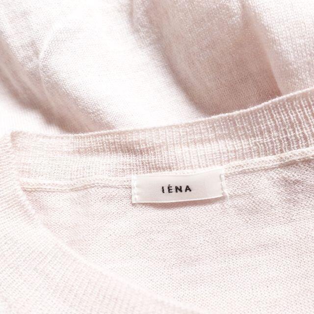 IENA(イエナ)のIENA アンサンブルニット レディース ベージュ レディースのトップス(ニット/セーター)の商品写真