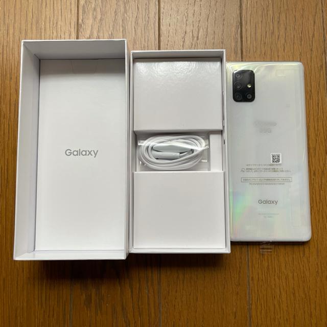 Galaxy(ギャラクシー)のGalaxy A51 プリズムブリックスホワイト スマホ/家電/カメラのスマートフォン/携帯電話(スマートフォン本体)の商品写真