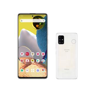 Galaxy - Galaxy A51 プリズムブリックスホワイト