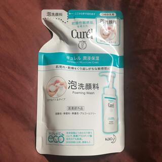 キュレル(Curel)のキュレル 泡洗顔料 詰替 130ml(洗顔料)