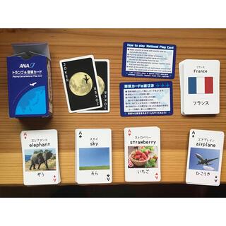 エーエヌエー(ゼンニッポンクウユ)(ANA(全日本空輸))のANA 英語トランプ 国旗カード付き 2個セット(トランプ/UNO)