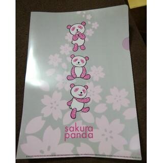 マツザカヤ(松坂屋)のさくらパンダ クリアファイル(クリアファイル)
