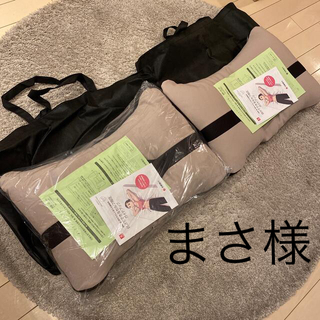 西川 - 【未使用】健康枕2つセット 京都西川×浪越指圧アソシエイツ