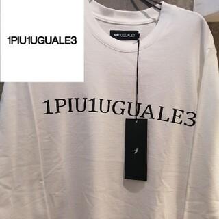ウノピゥウノウグァーレトレ(1piu1uguale3)の【SPORT Lサイズ】1PIU1UGUALE3ロゴT リックオウエンス GDC(Tシャツ/カットソー(七分/長袖))