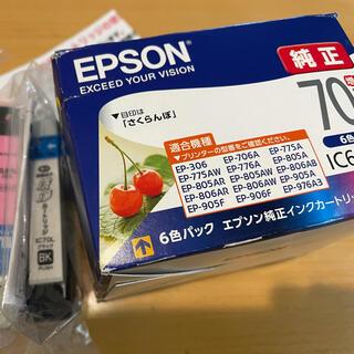 エプソン(EPSON)の未使用 EPSON 純正6色パックと洗浄カートリッジ(オフィス用品一般)