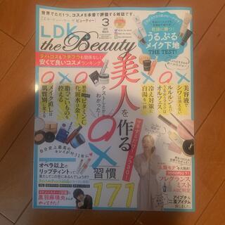 LDK the Beauty (エルディーケイザビューティー) 2019年 03(その他)