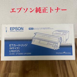 エプソン(EPSON)のETカートリッジ(Mサイズ)LPB3T25純正トナー(オフィス用品一般)