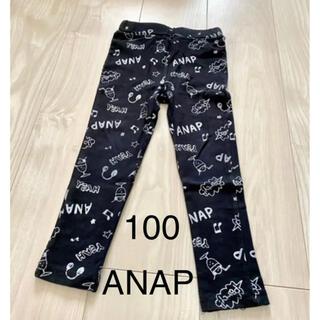 アナップキッズ(ANAP Kids)のANAP  100 レギンス(パンツ/スパッツ)