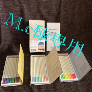 トンボエンピツ(トンボ鉛筆)のTOMBO トンボ鉛筆  IROJITEN 色辞典 第三集(色鉛筆)