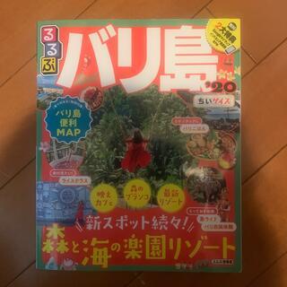 るるぶバリ島ちいサイズ '20(地図/旅行ガイド)