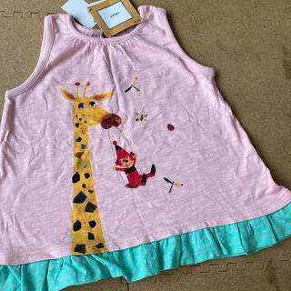 クレードスコープ(kladskap)の新品未使用 クレードスコープ シャツ110(Tシャツ/カットソー)