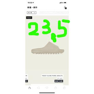 アディダス(adidas)のadidas adidas YEEZY SLIDE PURE ADULTS (サンダル)