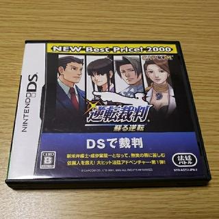CAPCOM - 逆転裁判1 蘇る逆転(NEW Best Price! 2000) DS