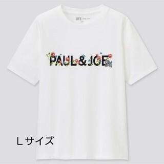 ポールアンドジョー(PAUL & JOE)の新品未使用 ユニクロ PAUL & JOE ポール&ジョー Tシャツ 白 L(Tシャツ(半袖/袖なし))
