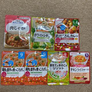 ワコウドウ(和光堂)の離乳食 ベビーフード 介護食 7食まとめ売り(離乳食調理器具)